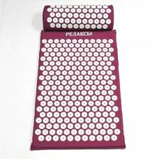 Акупунктурный набор аппликатор Кузнецова  фиолетовый валик+коврик
