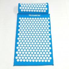 Акупунктурный набор аппликатор Кузнецова голубой  валик+коврик