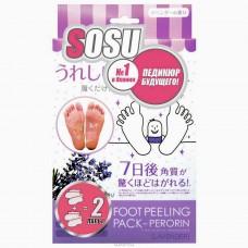 Японские носочки для педикюра SOSU 2 пары Лаванда