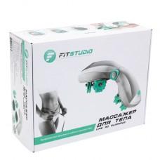 Массажер для тела Fitstudio line 3d slimming