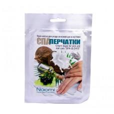Крем-маска для ухода за кожей рук и ногтями СПА-ПЕРЧАТКИ Naomi