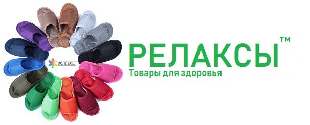 Relaksy.ru